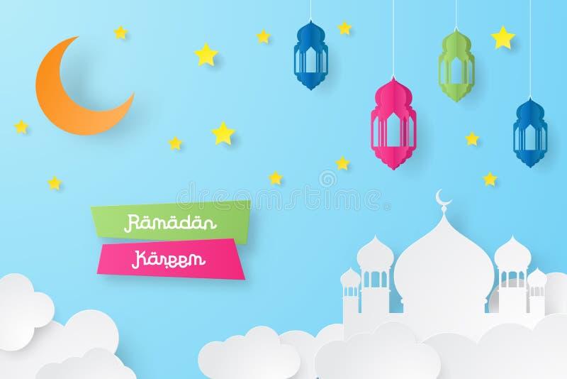 Ramadan-kareem Design-Hintergrundpapierkunst Abbildung lizenzfreie abbildung