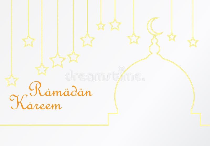 Ramadan-kareem einfacher Hintergrund lizenzfreie abbildung