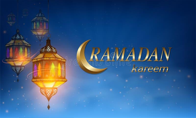 Ramadan Kareem eller Eid mubarak hälsningkort med den ramadan lampan, månen och stjärnalyktan på muslimsk festmåltid av den helig stock illustrationer