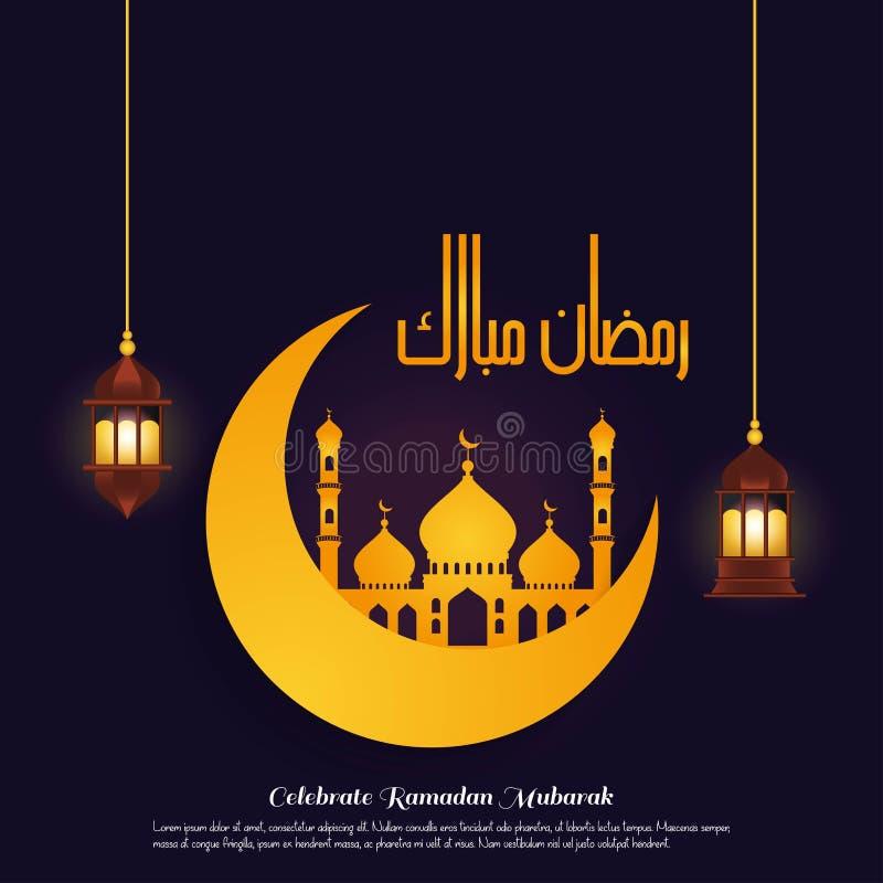 Ramadan Kareem eller Eid mubarak som hälsar bakgrund som är islamisk med mönstrat guld- stock illustrationer