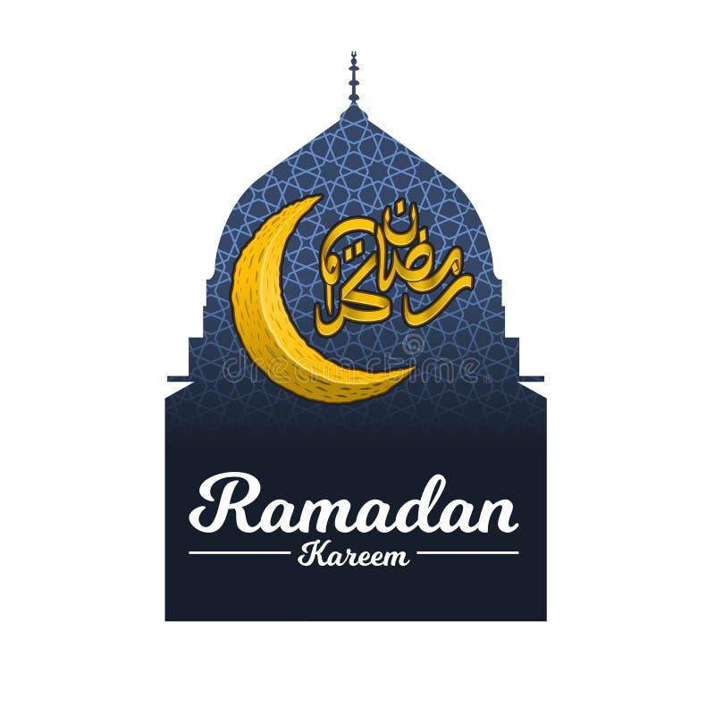Ramadan Kareem en caligrafía árabe de oro con Crescent Moon libre illustration