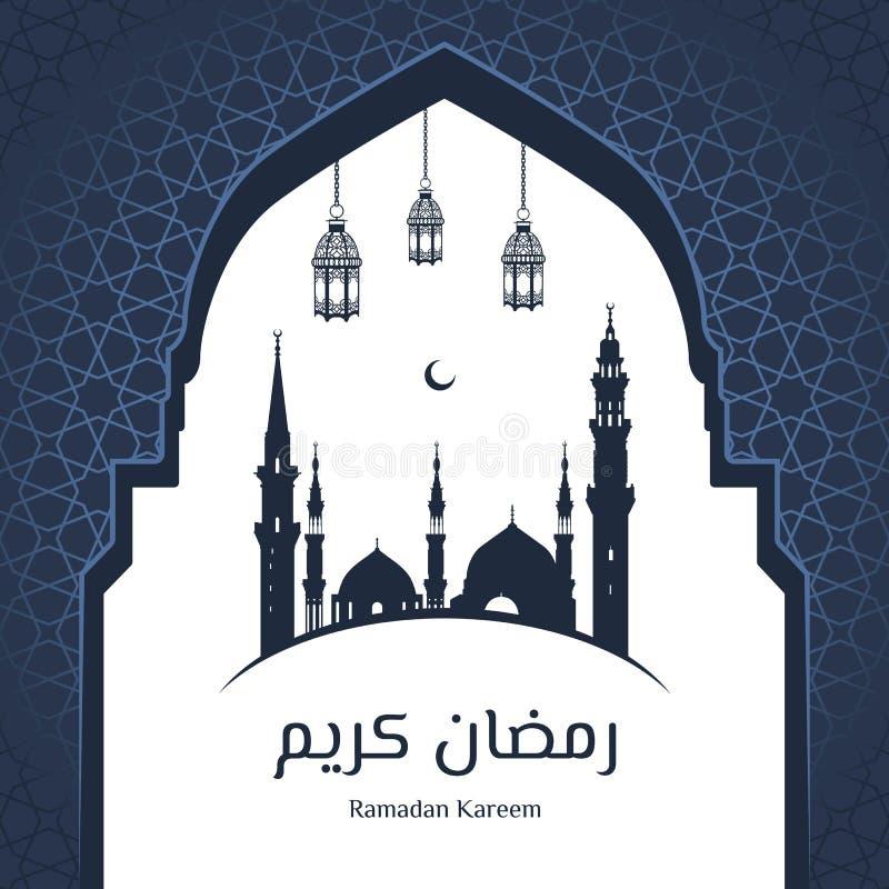 Ramadan Kareem en palabra árabe con la silueta de las decoraciones de la mezquita y de la linterna de Mohamed del profeta dentro ilustración del vector