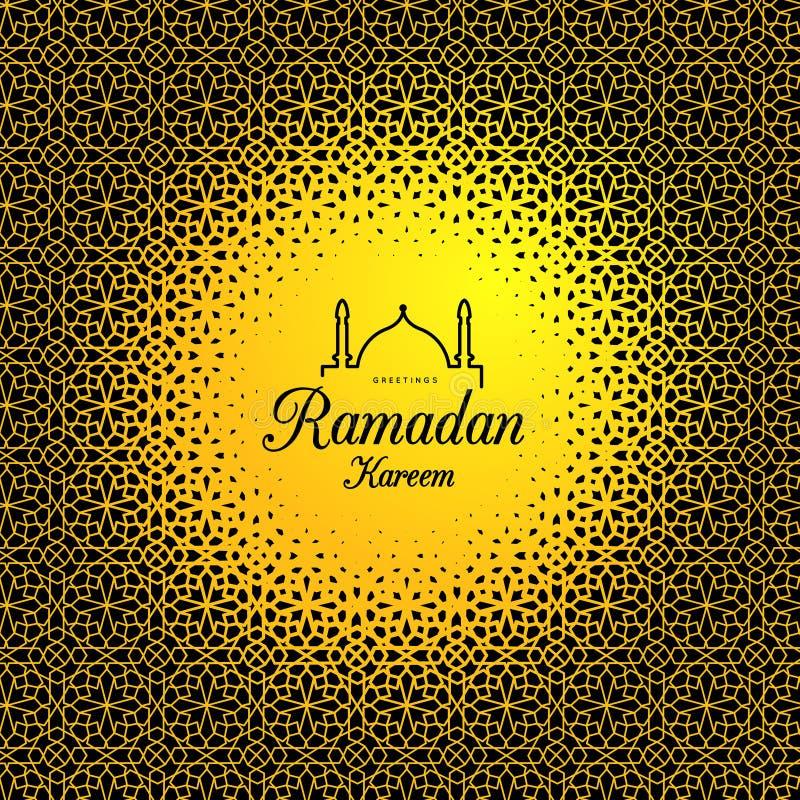 Ramadan Kareem Enhorabuena en el día de fiesta Vector ilustración del vector