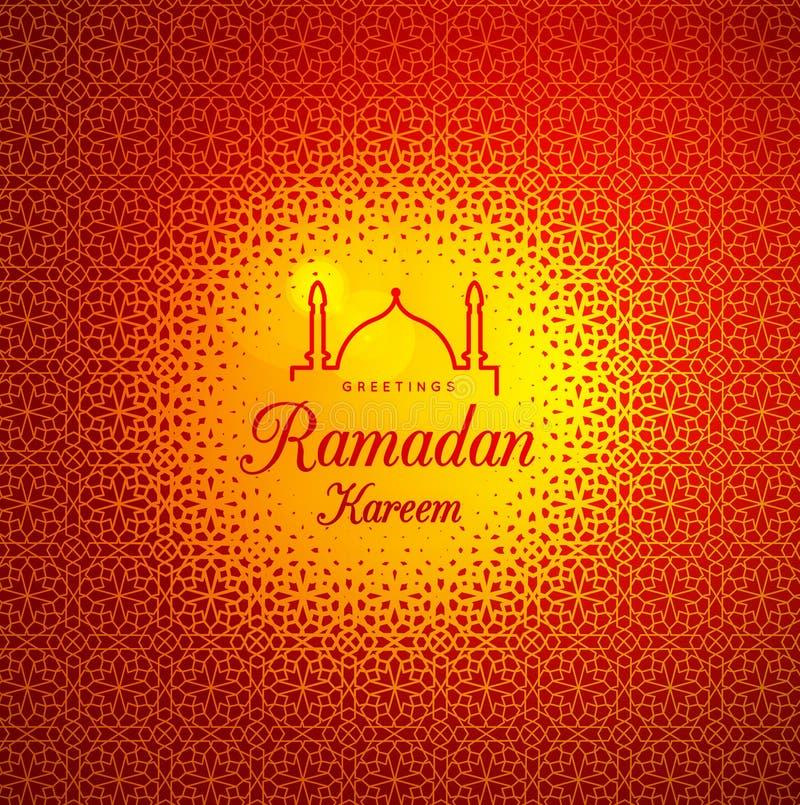 Ramadan Kareem Enhorabuena en el día de fiesta Vector stock de ilustración