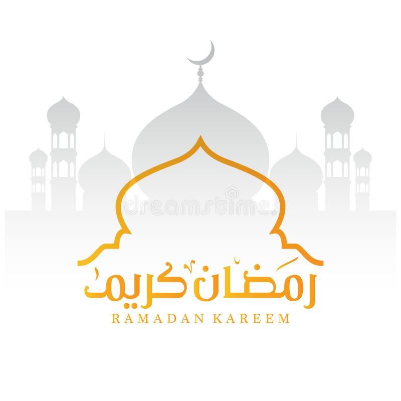 Ramadan Kareem-Entwurf des Halbmonds und der Haube des islamischen Moscheenschattenbildes mit arabischem und goldenem Kalligraphi lizenzfreie abbildung