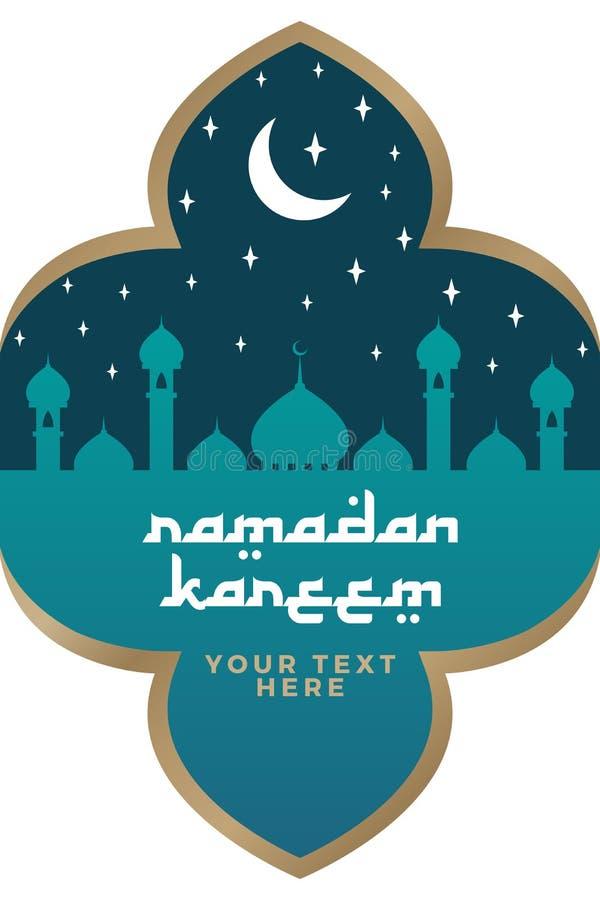 Ramadan Kareem, EP del ejemplo del vector de la tarjeta de felicitación de Ramadan Mubarak stock de ilustración