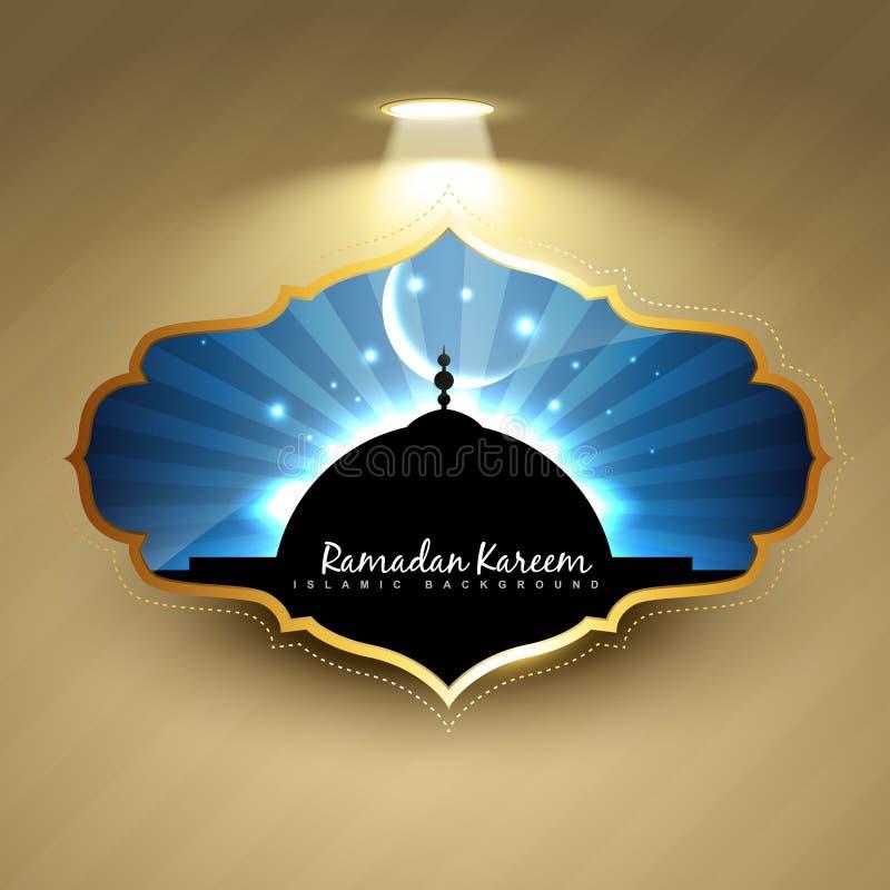 Ramadan kareem etykietka ilustracja wektor