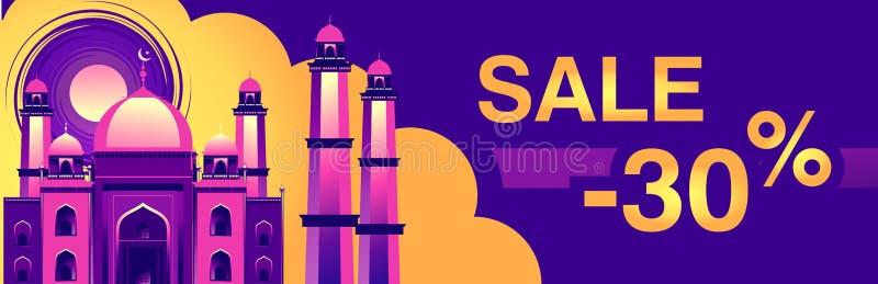 Ramadan Kareem försäljning stock illustrationer