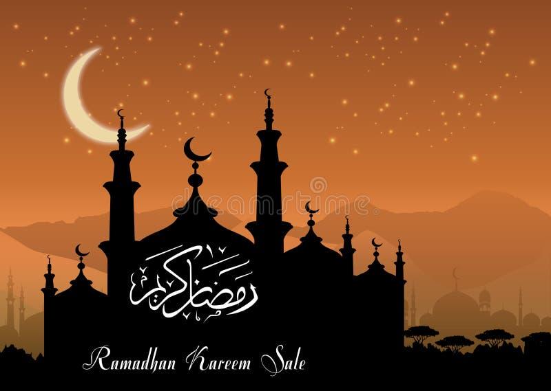 Ramadan Kareem försäljning med moskékonturn på nattbakgrund royaltyfri illustrationer