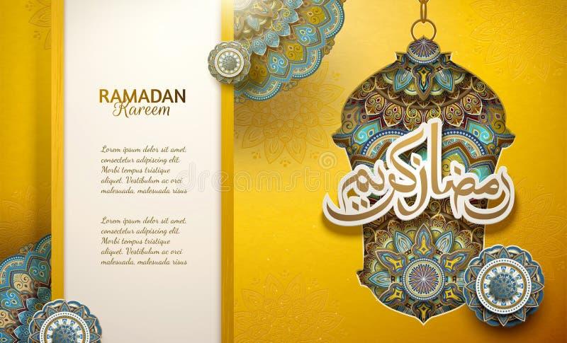 Ramadan kareem fanoos royalty-vrije illustratie