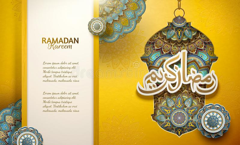 Ramadan kareem fanoos royalty ilustracja