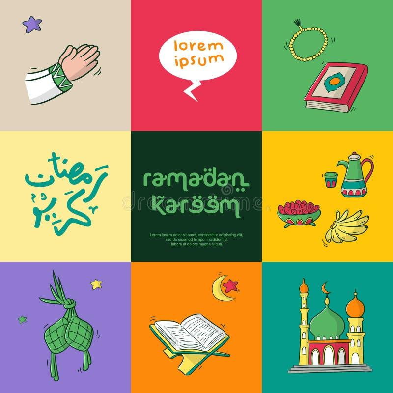 ramadan kareem royaltyfri illustrationer