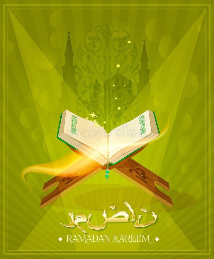 Ramadan Kareem-Feier Heiliger Monat der moslemischen Gemeinschaft lizenzfreie abbildung