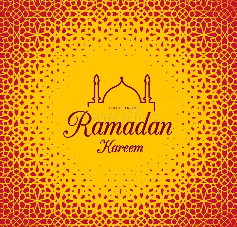 Ramadan Kareem Felicitações no feriado Vetor ilustração stock