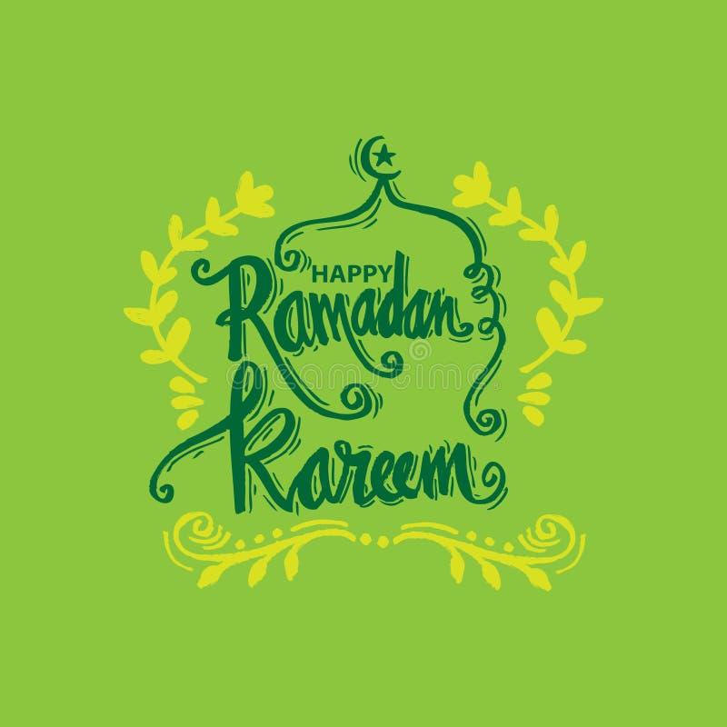 Ramadan Kareem feliz stock de ilustración