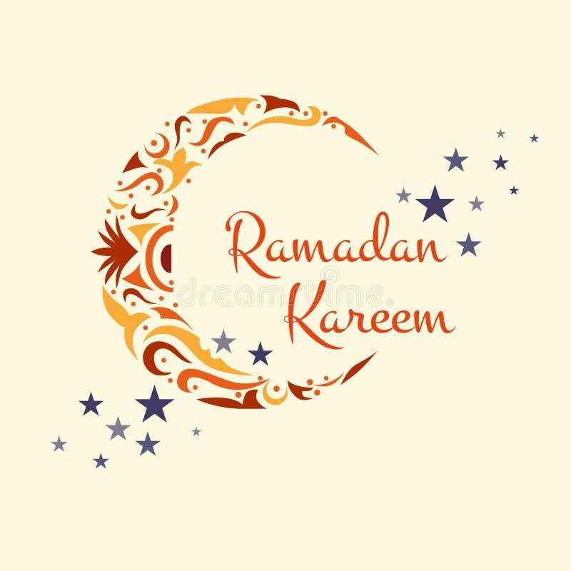 Ramadan Kareem feliz, saludando el ejemplo del vector del fondo stock de ilustración