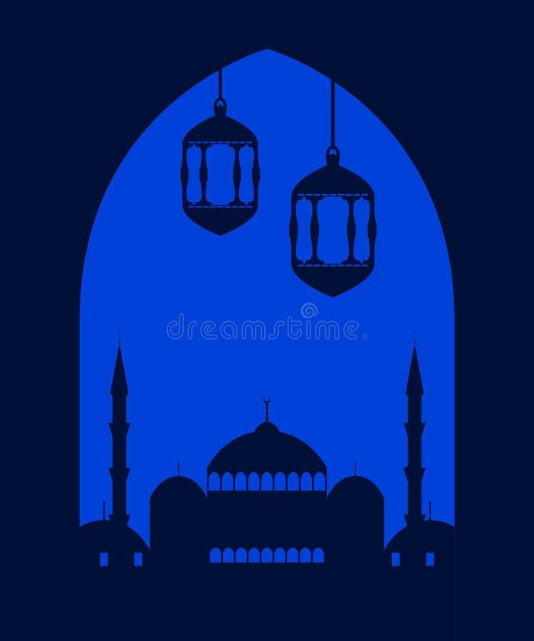 ramadan kareem Festligt hälsningkort med moskén, baner Muslimska ferieljus, lykta vektor royaltyfri illustrationer