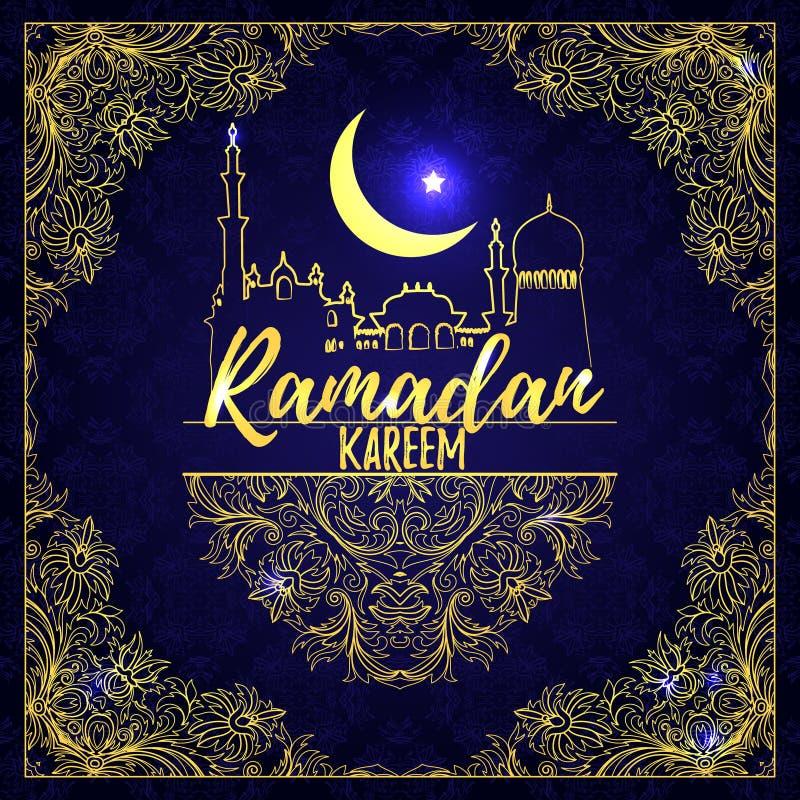 Ramadan Kareem Fondo brillante di vettore islamico di festa calligraphy illustrazione di stock