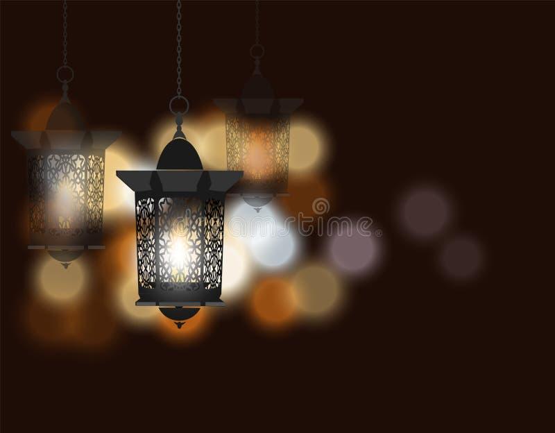 Ramadan Kareem Fondo celebrador Linterna en estilo oriental Contra la perspectiva de luces coloreadas stock de ilustración