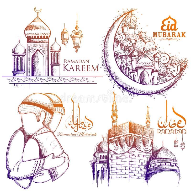 Free Ramadan Kareem Generous Ramadan Background For Islam Religious Festival On Holy Month Of Ramazan Stock Photo - 94259230