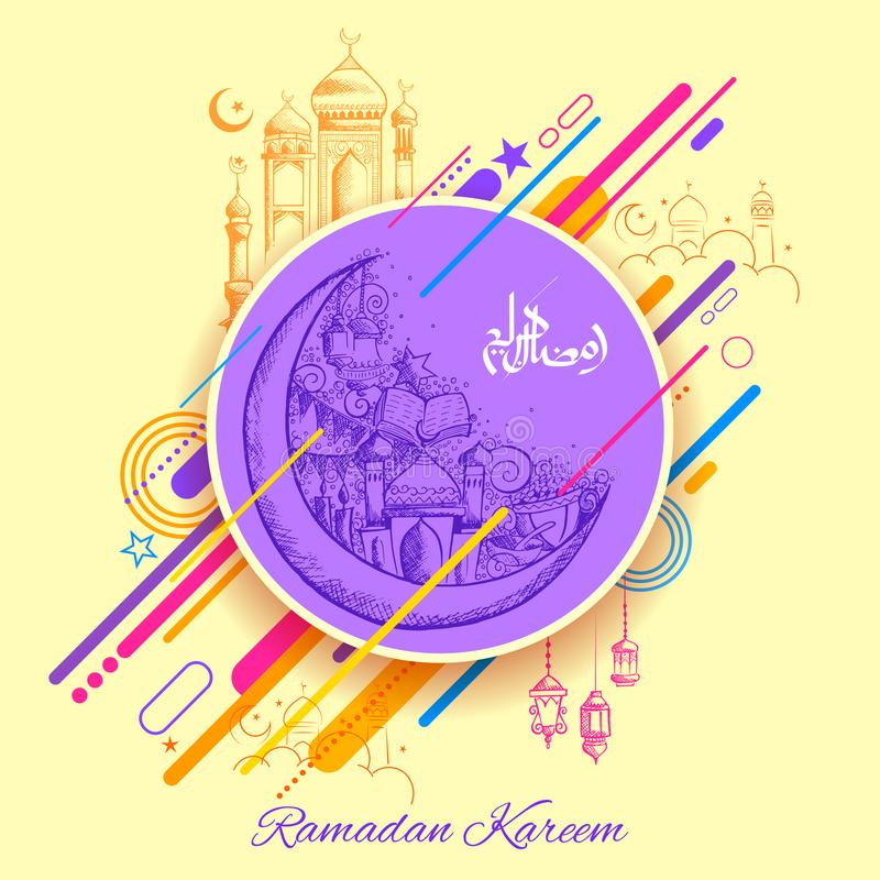 Ramadan kareem generous ramadan greetings in arabic freehand download ramadan kareem generous ramadan greetings in arabic freehand calligraphy stock vector illustration of greeting m4hsunfo