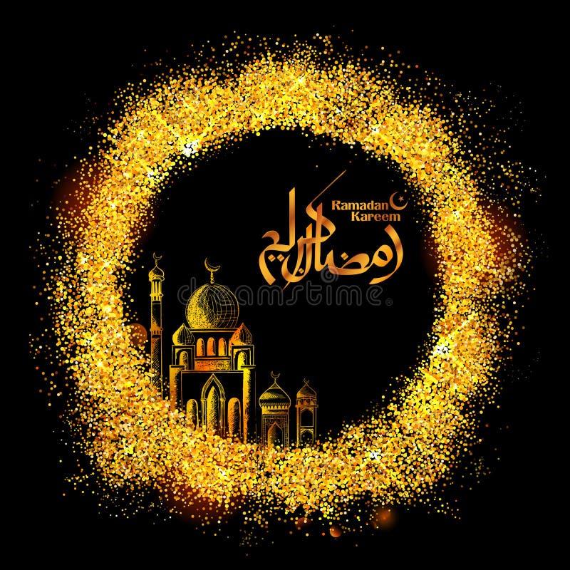 Ramadan Kareem Generous Ramadan hälsningar i arabiskt freehand med moskén royaltyfri illustrationer