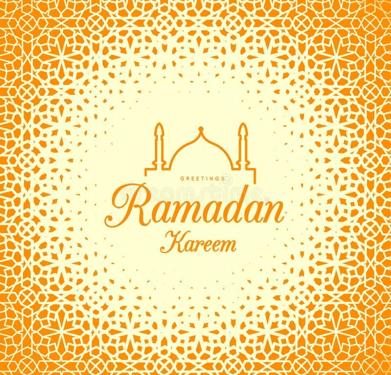 Ramadan Kareem Glückwünsche am Feiertag Vektor lizenzfreie abbildung