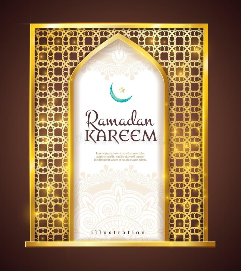 Ramadan Kareem Golden Frame Traditional Ornament libre illustration
