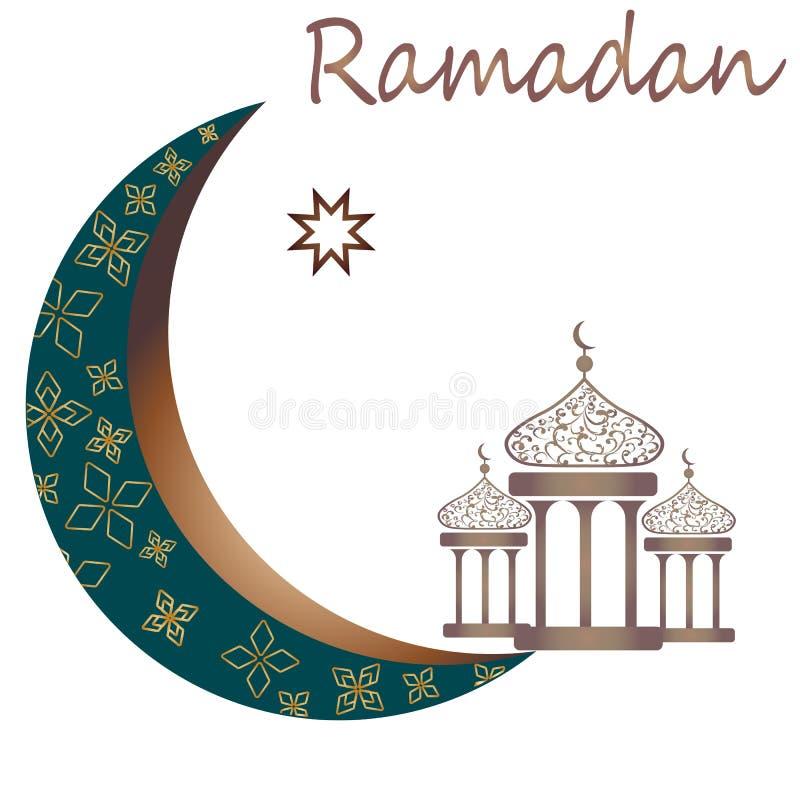 Ramadan Kareem Golden Vector  Moon And Mosque Stock Vector