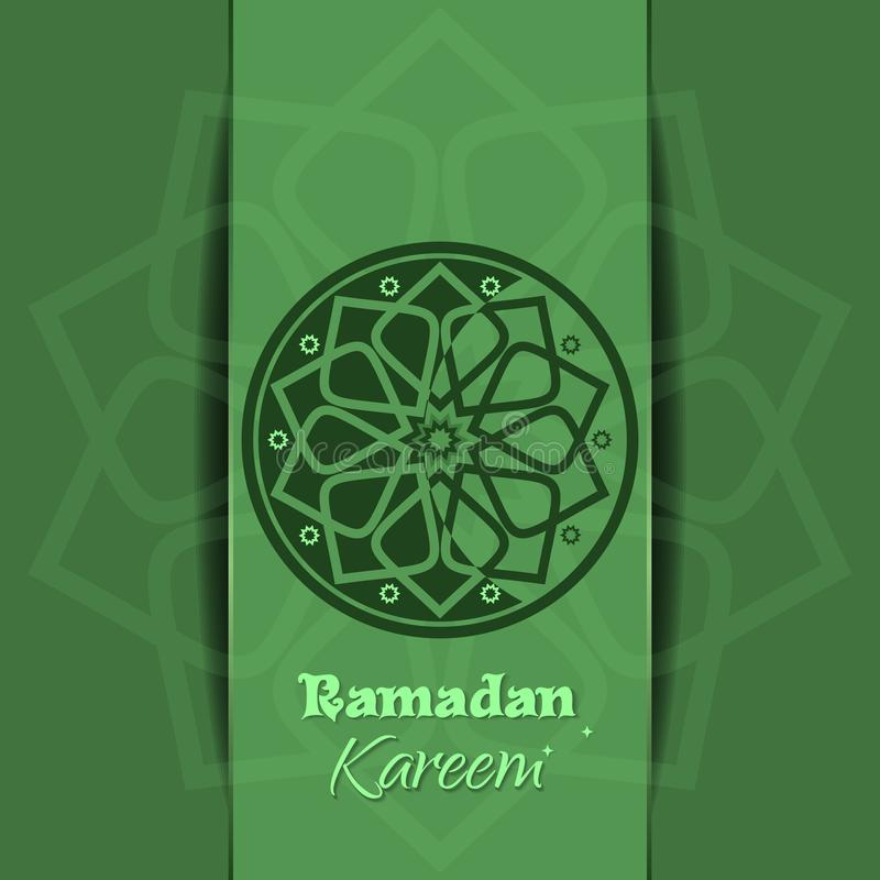 Ramadan Kareem green festive background stock illustration