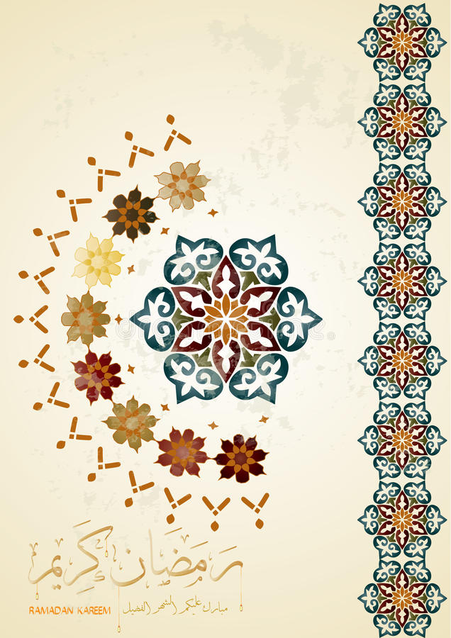 Ramadan Kareem greeting banner template with colorful morocco circle pattern, Islamic background ; Calligraphy arabic translatio royalty free illustration
