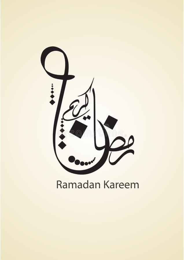 Ramadan kareem greeting banner template with colorful