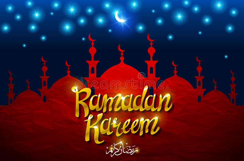 Ramadan Kareem greeting with beautiful illuminated arabic lamp and hand drawn calligraphy lettering on night cityscape royalty free illustration