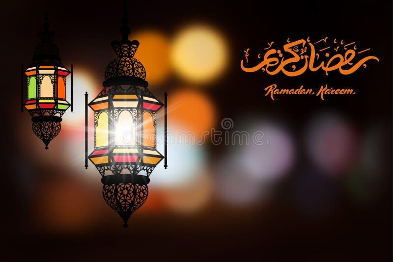 Ramadan royalty free illustration