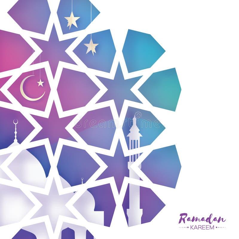 Ramadan Kareem Greeting card. Beautiful Mosque.Origami Arabesque Window. Arabic Ornamental pattern in paper cut style stock illustration
