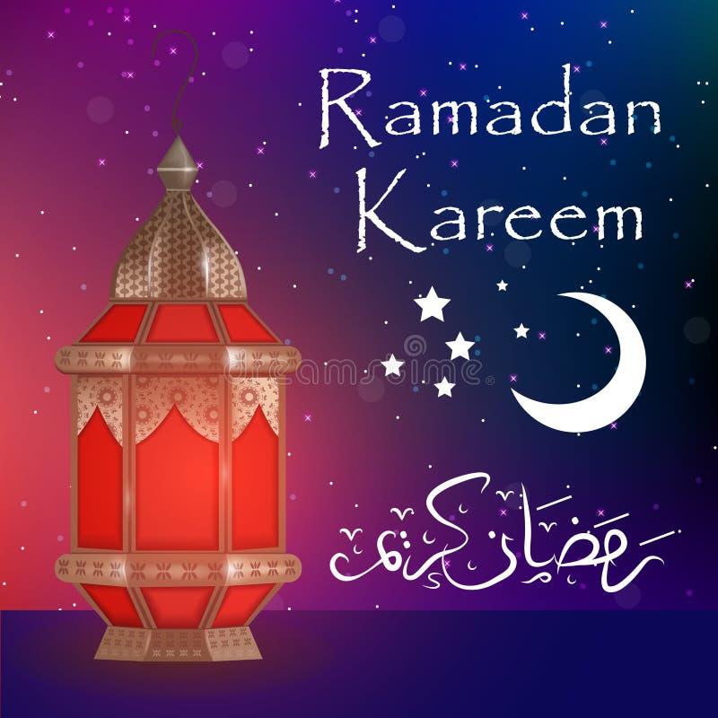 Ramadan kareem greeting card with lanterns template for invitation ramadan kareem greeting card with lanterns template for invitation flyer muslim religious holiday vector illustration m4hsunfo