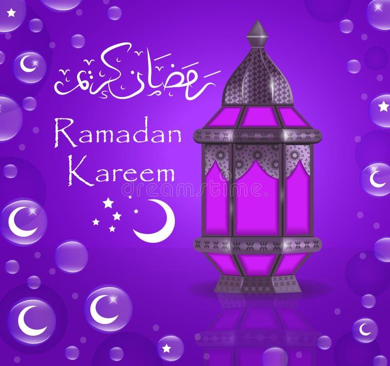 Ramadan kareem greeting card with lanterns template for invitation ramadan kareem greeting card with lanterns template for invitation flyer muslim religious holiday vector illustration stopboris Image collections