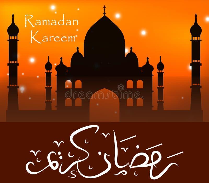 Ramadan kareem greeting card with lanterns template for invitation download ramadan kareem greeting card with lanterns template for invitation flyer muslim religious stopboris Image collections