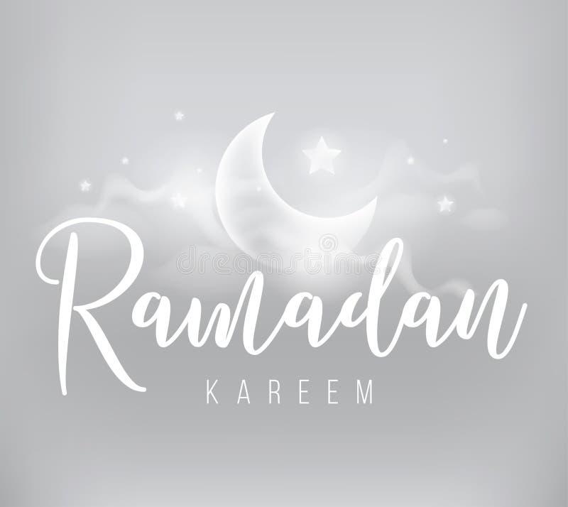 Ramadan kareem. Greeting card, vector design. royalty free illustration