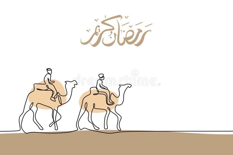 Ramadan kareem greeting design with camel on dessert trendy design royalty free illustration