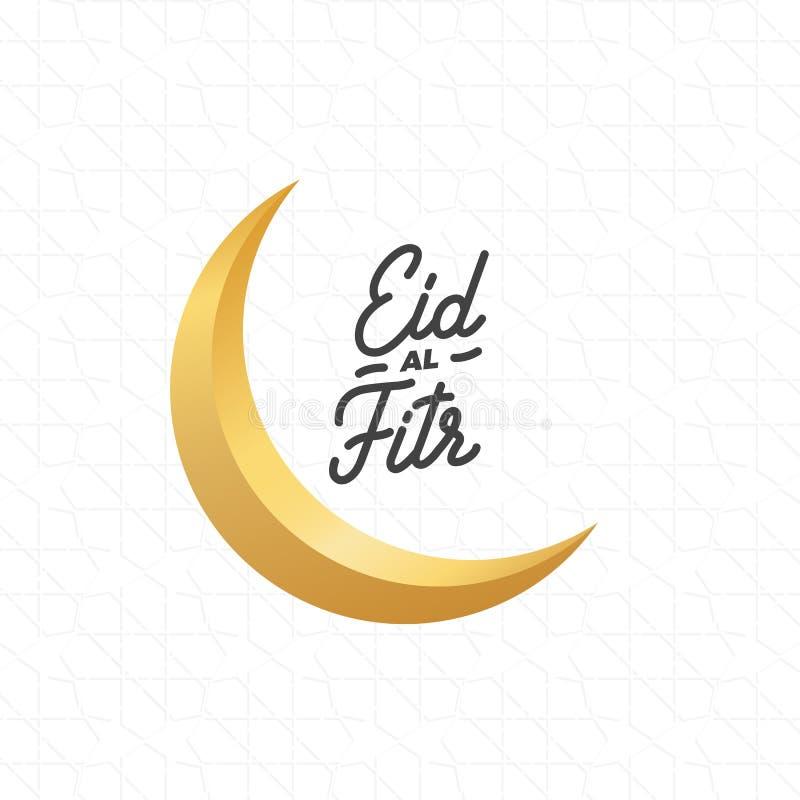 Ramadan Kareem greeting design with crescent moon, arabesque pattern and Eid-al-Fitr script lettering royalty free illustration