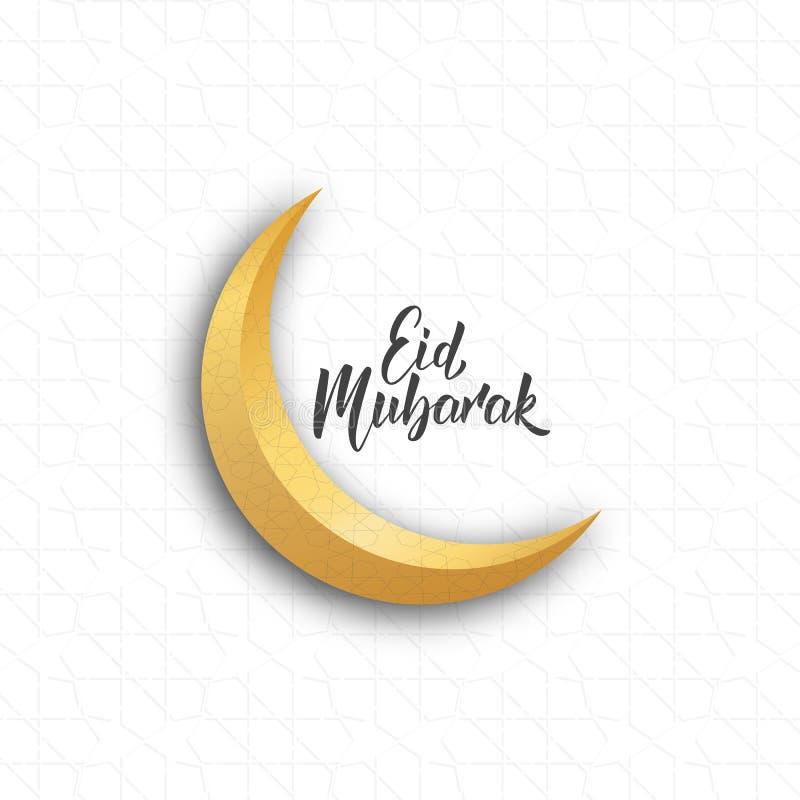 Ramadan Kareem greeting design with crescent moon, arabesque pattern and Eid Mubarak script lettering stock illustration