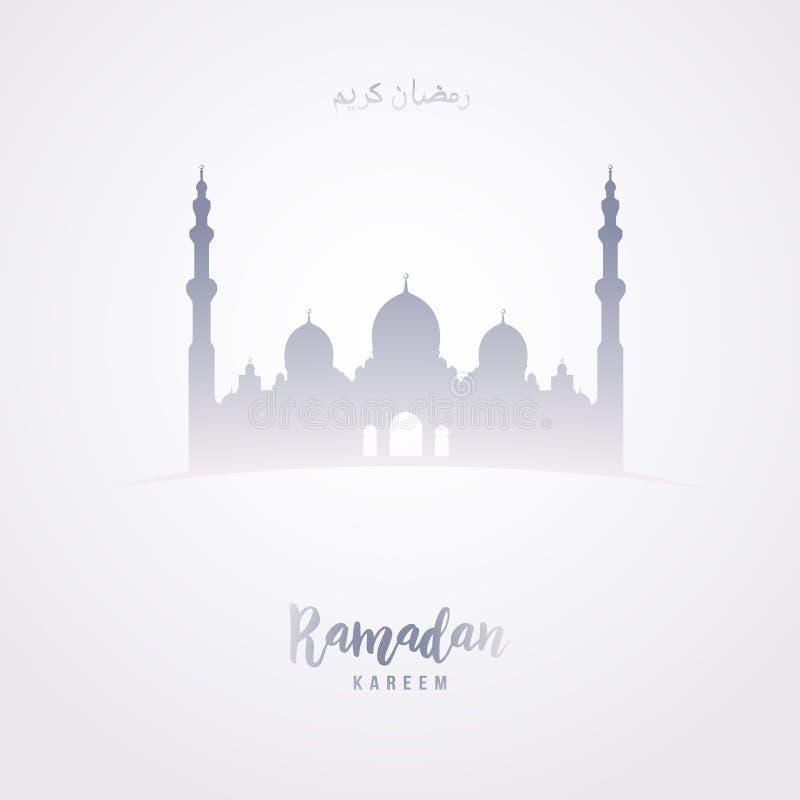 Ramadan Kareem Greeting i arabiska som form av moskén på grå bakgrund stock illustrationer