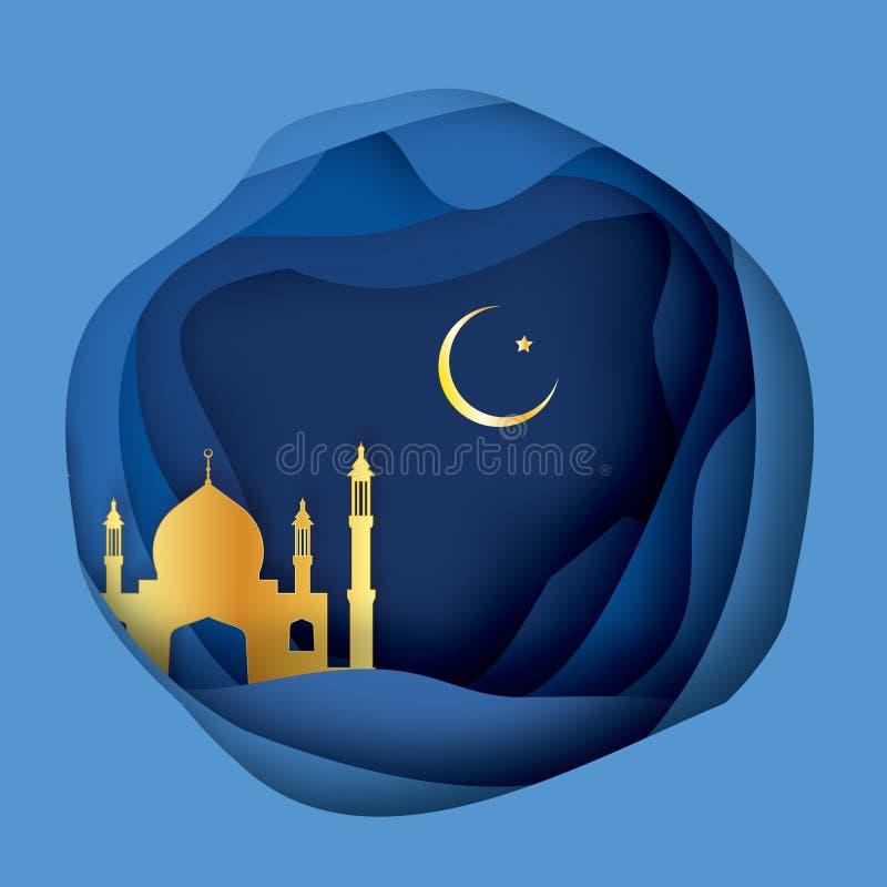 Ramadan Kareem Greeting-kaart met Arabische Gouden Origamimoskee Heilige maand van moslim Toenemende maan royalty-vrije illustratie