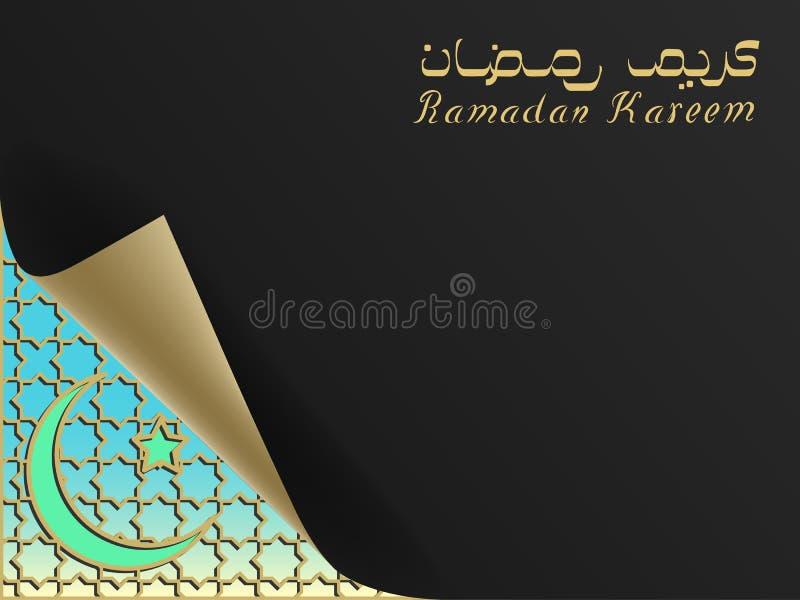 Ramadan Kareem Greeting-kaartmalplaatje vector illustratie
