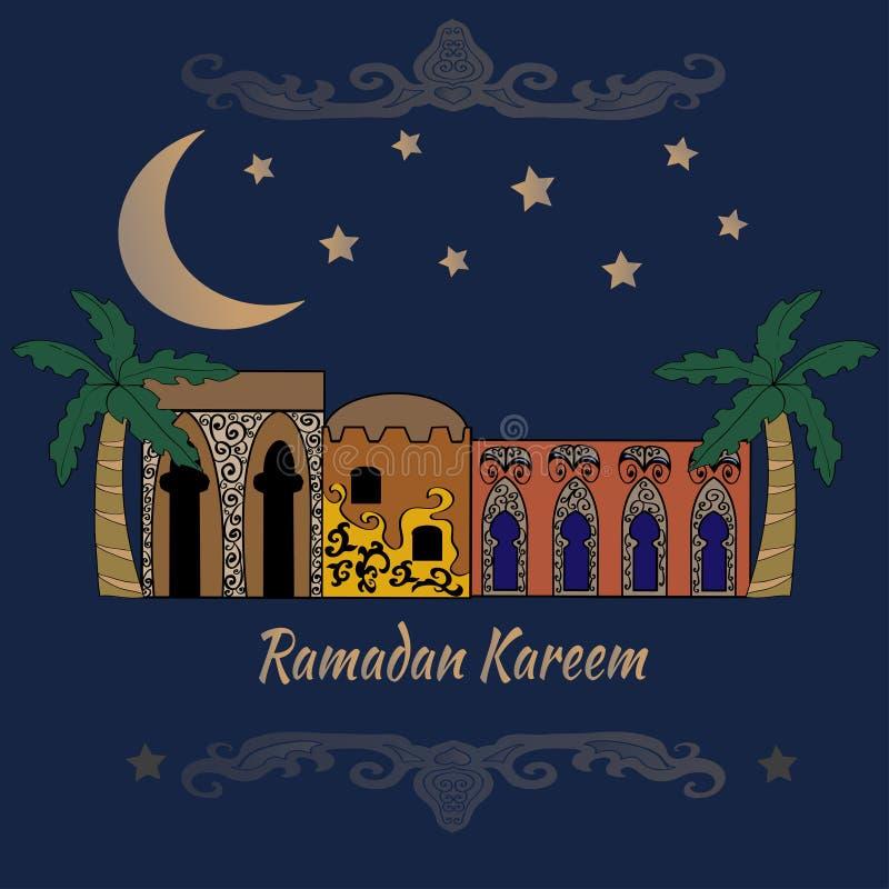 ramadan kareem greeting lyckligt nytt år för 2007 kort royaltyfri illustrationer