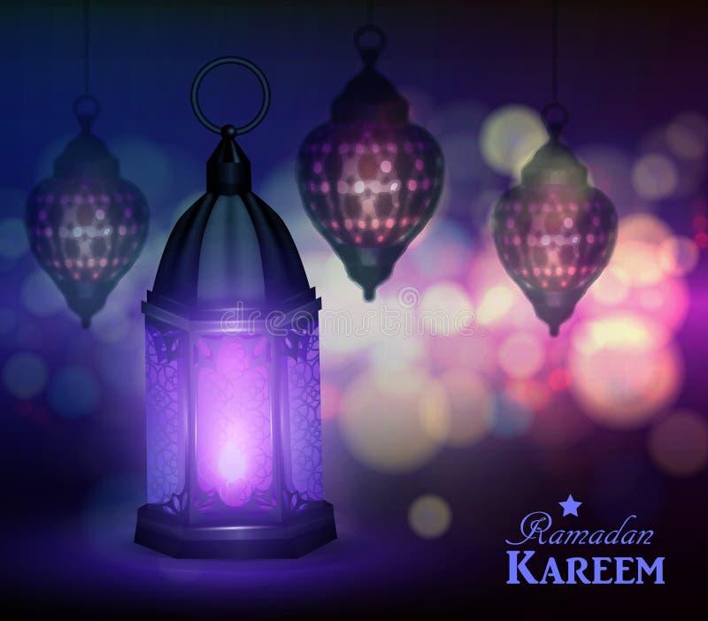 Ramadan Kareem Greetings illustrazione di stock