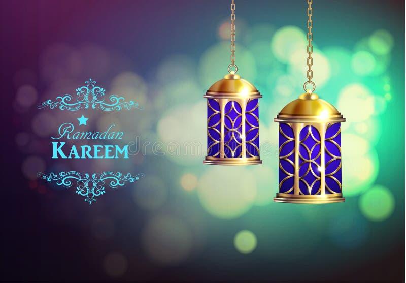 Ramadan Kareem Greetings lizenzfreie abbildung