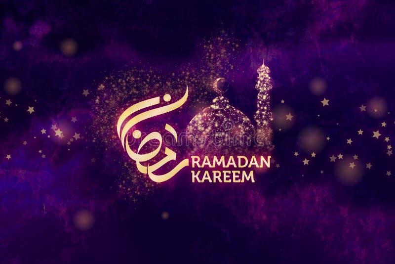 Ramadan Kareem Greetings com caligrafia árabe que significa a ramadã ilustração royalty free