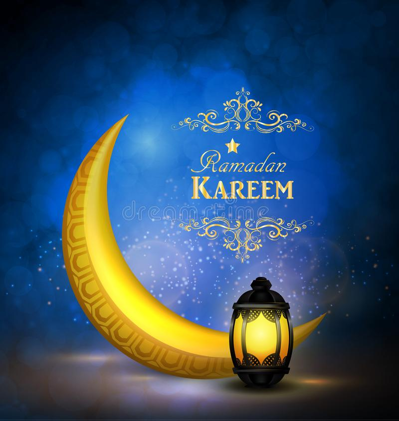 Ramadan Kareem Greetings con la lanterna variopinta royalty illustrazione gratis